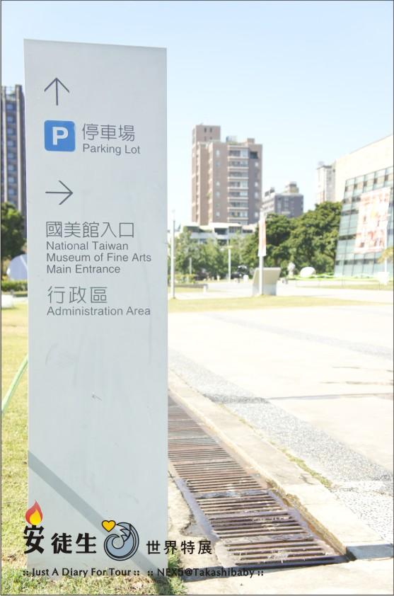 台中國美館-安徒生世界特展-21.jpg