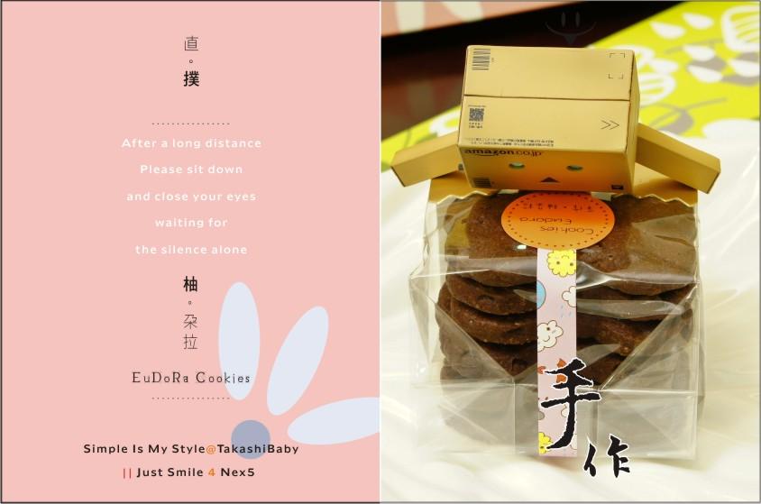 柚朵拉手作餅乾-11.jpg