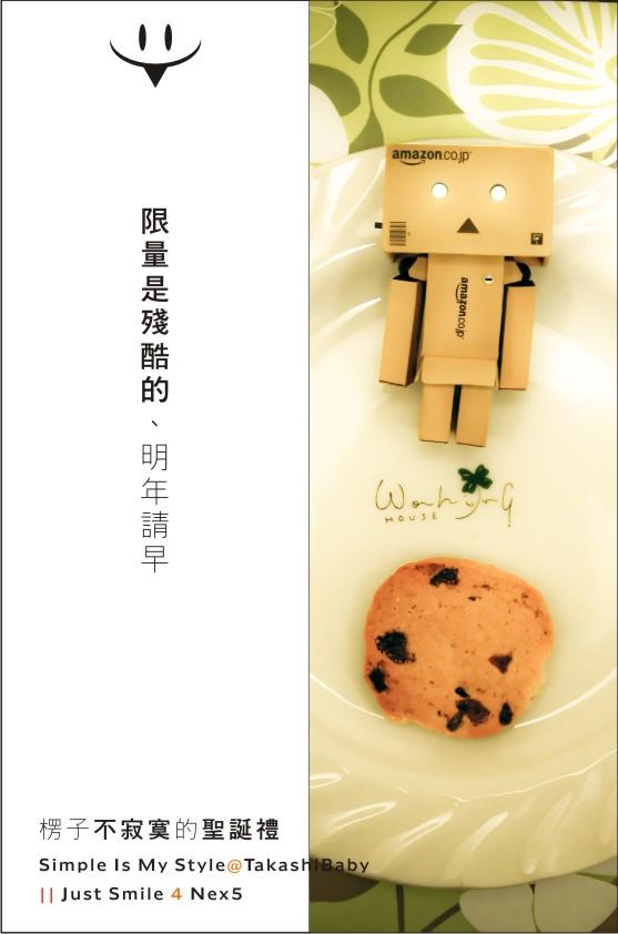拉拉送的聖誕餅乾系列-31.jpg