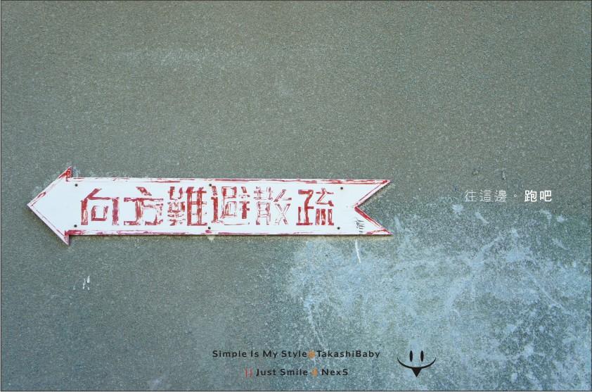 台中-舊酒廠-61.jpg