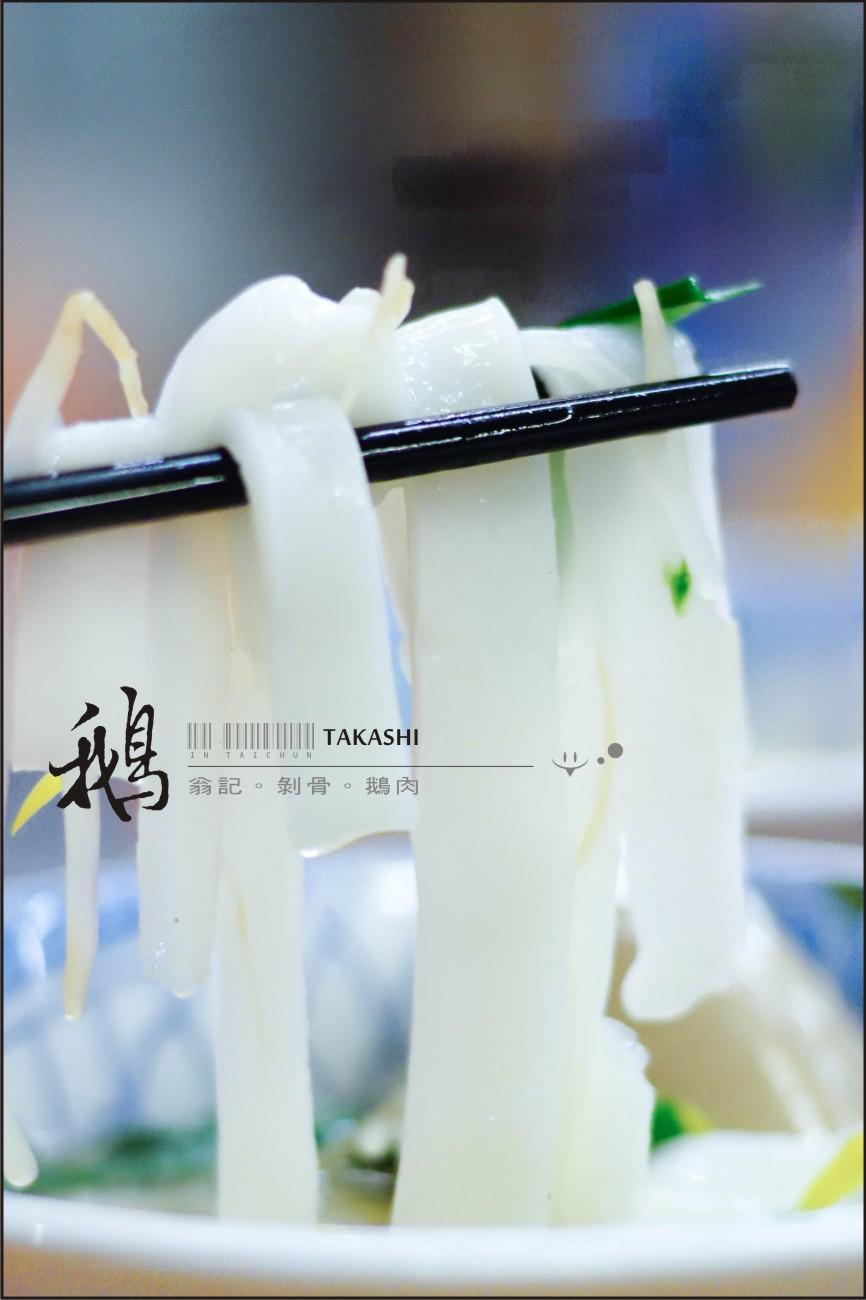 台中-翁記剝皮鵝肉-25.jpg