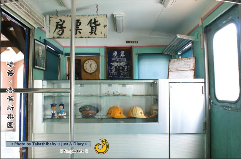 香蕉新樂園-食-5.jpg