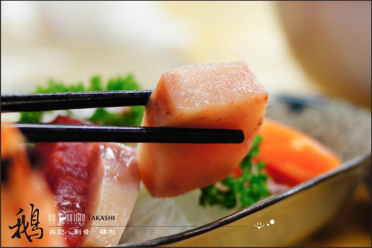 台中-翁記剝皮鵝肉-30.jpg