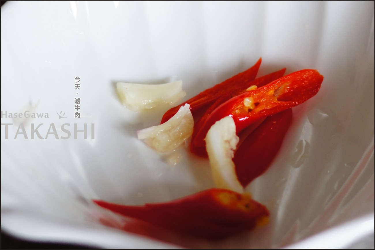 滷牛肉-9.jpg