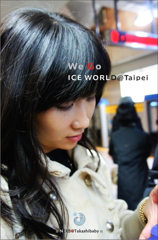 台北冰雕-0-19.jpg