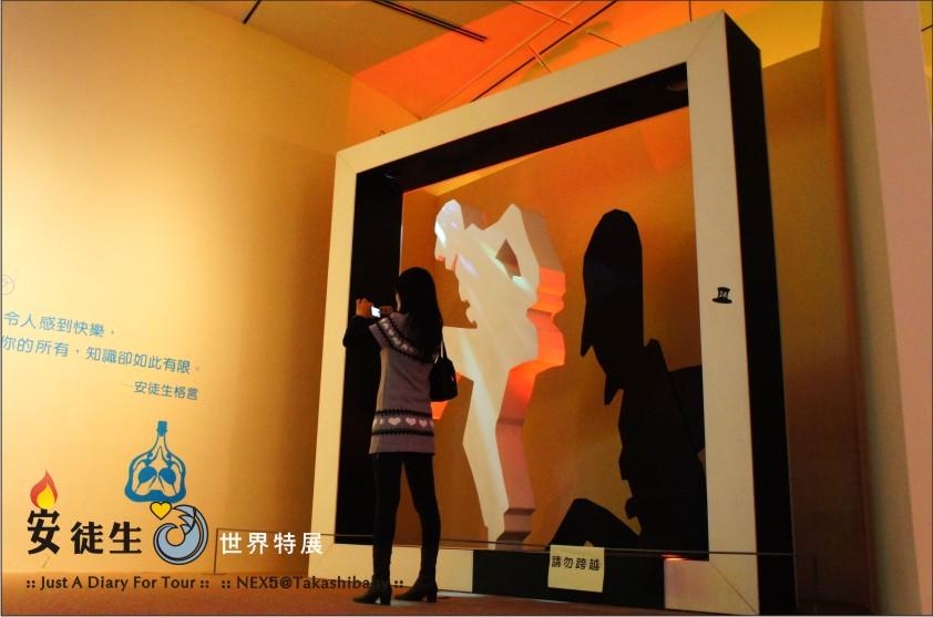 台中國美館-安徒生世界特展-157.jpg