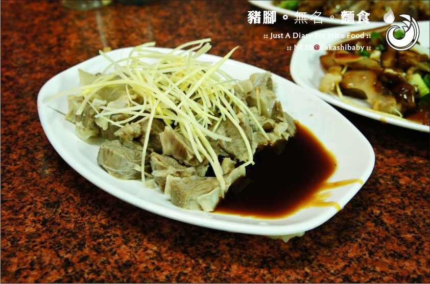 台中-大智路-無名好吃豬腳麵食-21.jpg