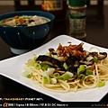 好吃家-餛飩乾麵篇-13.jpg