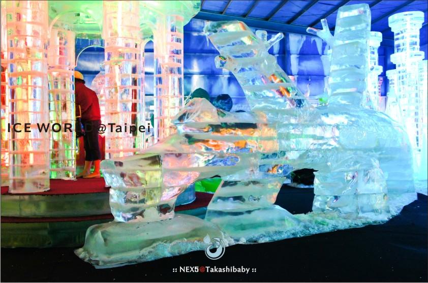 台北冰雕-25.jpg