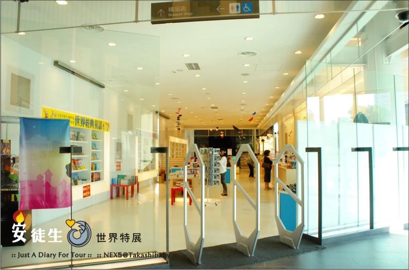 台中國美館-安徒生世界特展-224.jpg