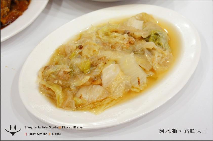 台中-阿水獅豬腳大王-13-1.jpg