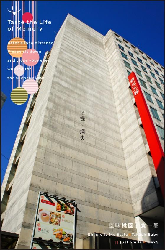 桃園-卡特牛肉麵-3.jpg