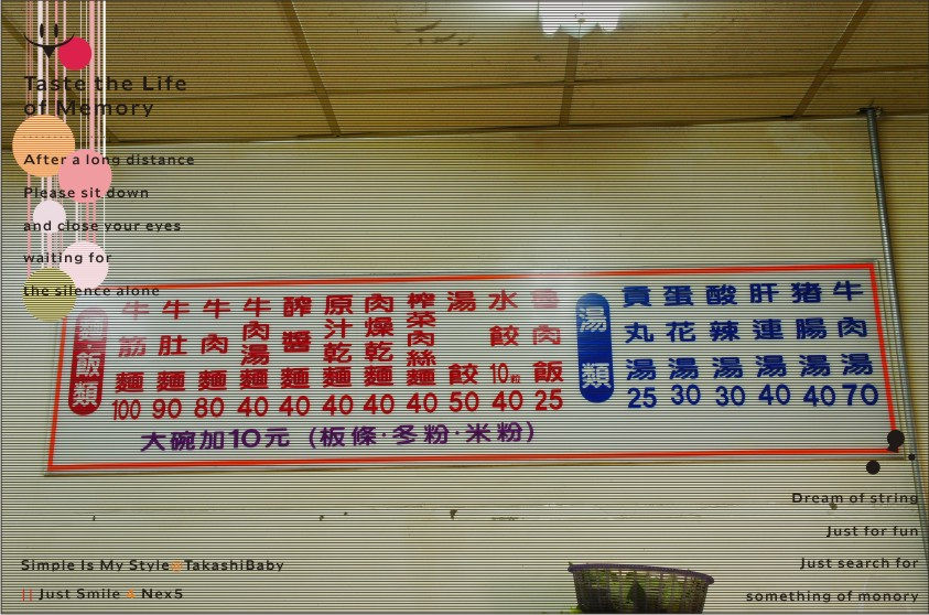 桃園-卡特牛肉麵-6.jpg