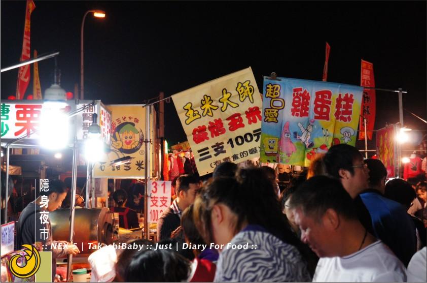 台中-旱溪東路夜市鐵板燒-3.jpg