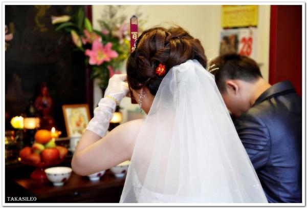 英英出嫁了 (23)