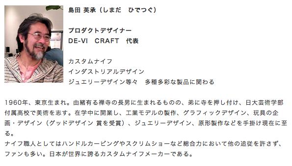 螢幕快照 2013-10-08 20.41.59