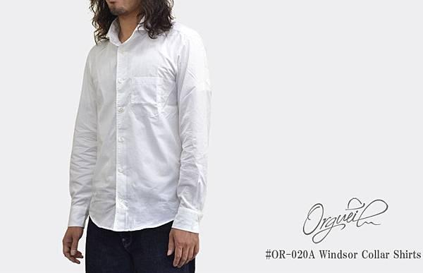 OR-020A_Windsor-Collar-Shirts_001
