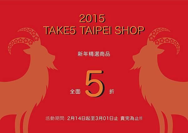 TW-Benny store 2015-5%
