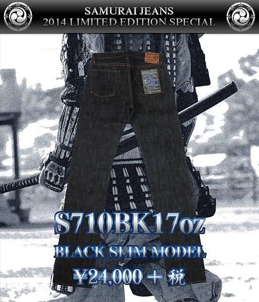 20140082_top