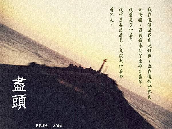 20150403_182423-1
