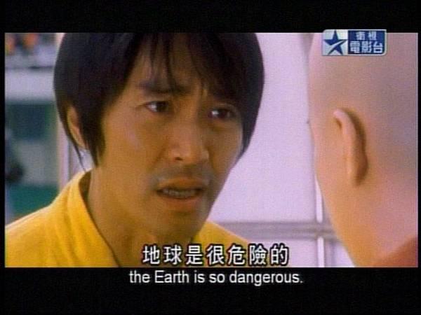 「地球是很危險的」的圖片搜尋結果