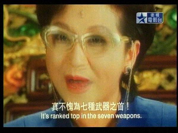 真不愧是七武器之首