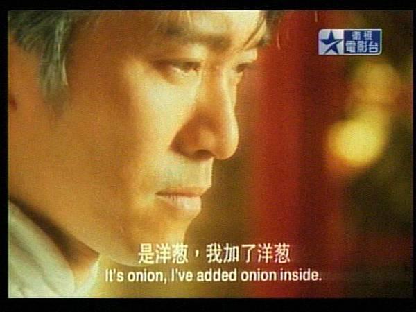 是洋蔥 我加了洋蔥