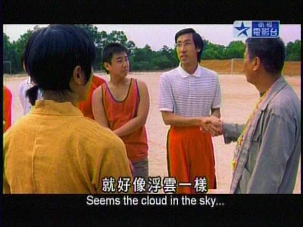 就好像浮雲一樣