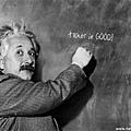 愛因斯坦說...