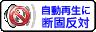 noautoplay_jpn.png