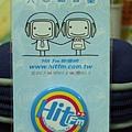 n年前HitFm送我的徽章