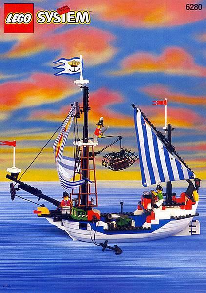1996 Armada Flagship