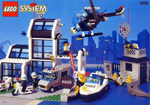1996 PD Station