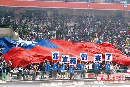 北京我們來了