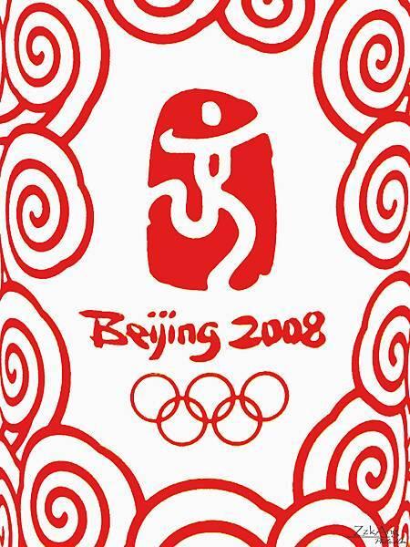 2008_Beijing_Olympic