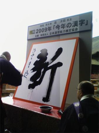 20091211-00000027-minkei-l26-view-000.jpg