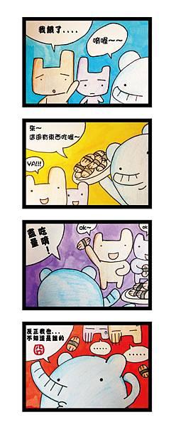 盡量吃喔byMori.jpg