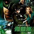 Green Hornet2.jpg
