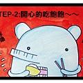 每日的大戰爭by Mori-2.jpg