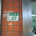 DSC02898.JPG