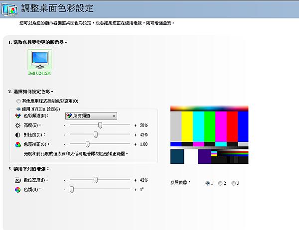 螢幕截圖 2014-05-13 17.05.21