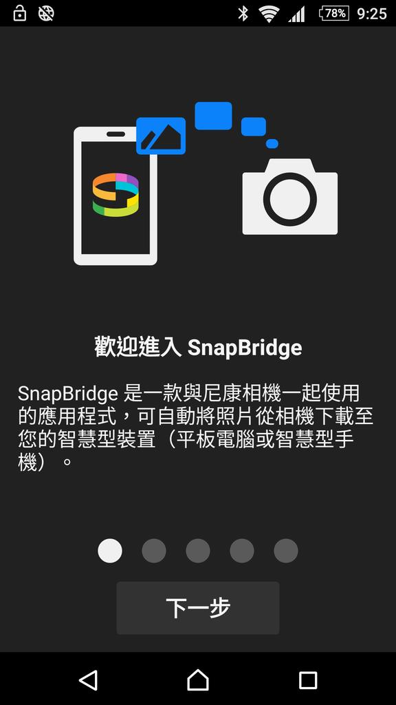 Screenshot_20160907-212553