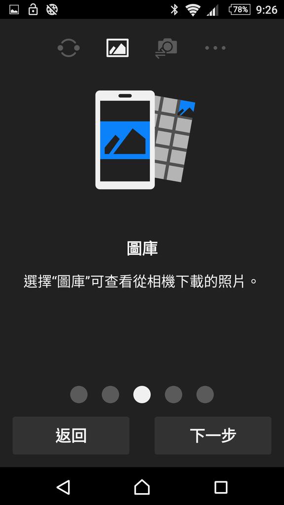 Screenshot_20160907-212604