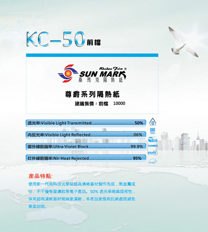 KC-50