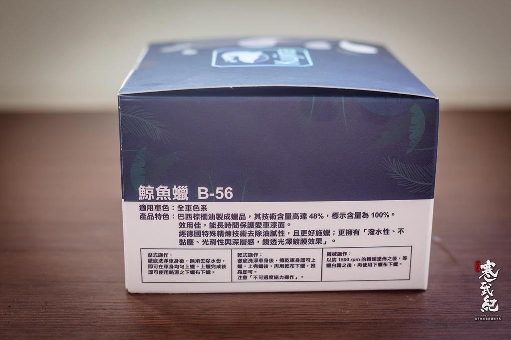 20180712-OG1A2290