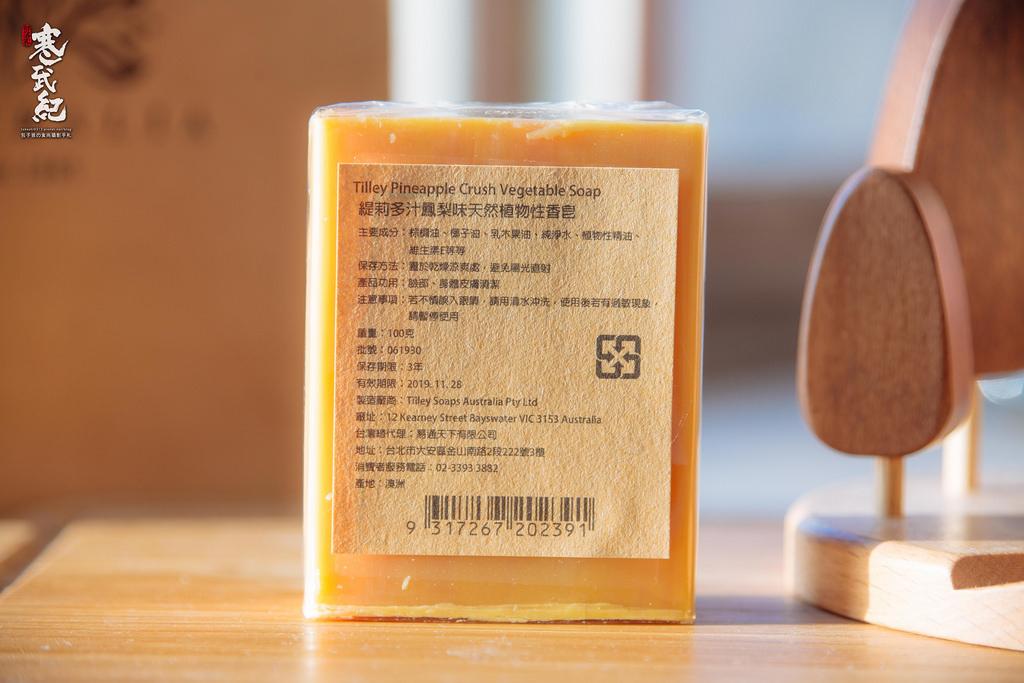 OG1A9545