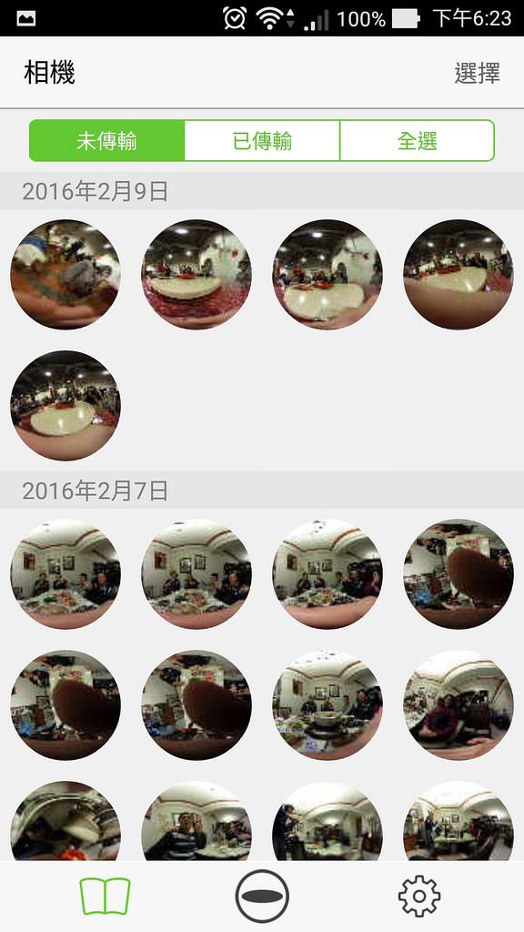 Screenshot_2016-02-13-18-23-59