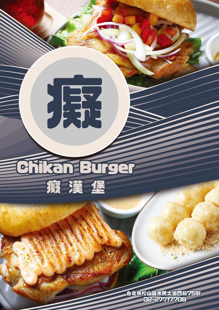 menu_改201901-1