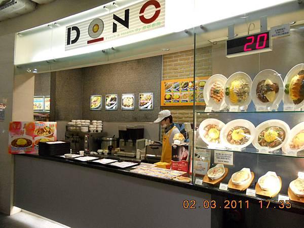 DSCN0575.JPG
