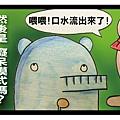 想不到梗 by Mori-3.jpg